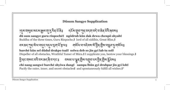 Lhasey Lotsawa - Translations and Publications